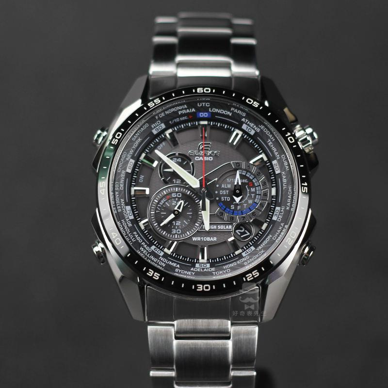 Casio large watch light energy watch solar sports men's watch