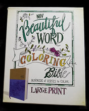 Load image into Gallery viewer, NIV Beautiful Word Coloring Bible - Large Print- LeatherSoft - Purple/Tan
