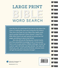 Load image into Gallery viewer, Large Print Bible Word Search (Brain Games)