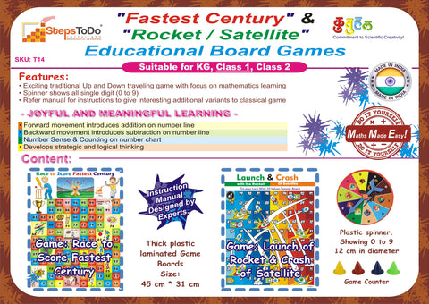 "#T14 - ""Fastest Century"" & ""Rocket/Satellite"". Set of Two Educational Board Games with 10-Sided Spinner.  Instructions Guide Provides Educational Variant of Traditional Game."