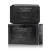 Baxter Deep Cleansing Bar Charcoal Clay- Hemp Grass & Smoked Wood