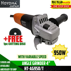 Hoyoma Variable Speed Angle Grinder 950W HT-AG950/T +FREE CUTTING DISC