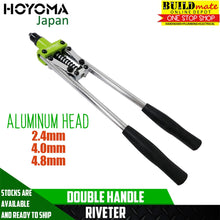 "Load image into Gallery viewer, Hoyoma Double Handle Riveter 18"" Aluminum Head"