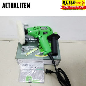 "OXFORD England Electric Polisher 450W 5"" Ø125mm OXEP125 •BUILDMATE•"