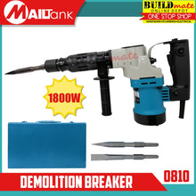 Load image into Gallery viewer, MAILTANK Demolition Breaker Hammer Chipping 1800W 0810 •BUILDMATE•