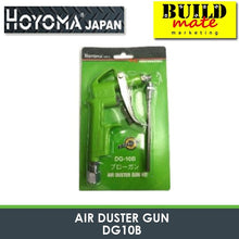 Load image into Gallery viewer, Hoyoma Air Duster Gun DG10B