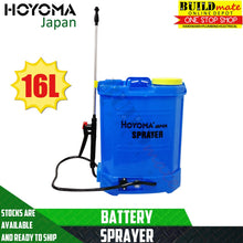 Load image into Gallery viewer, HOYOMA BLUE Knapsack BATTERY Sprayer 16L