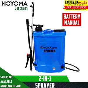 Hoyoma BLUE 2IN1 Knapsack Sprayer BATTERY & MANUAL 16L •NEW ARRIVAL!•