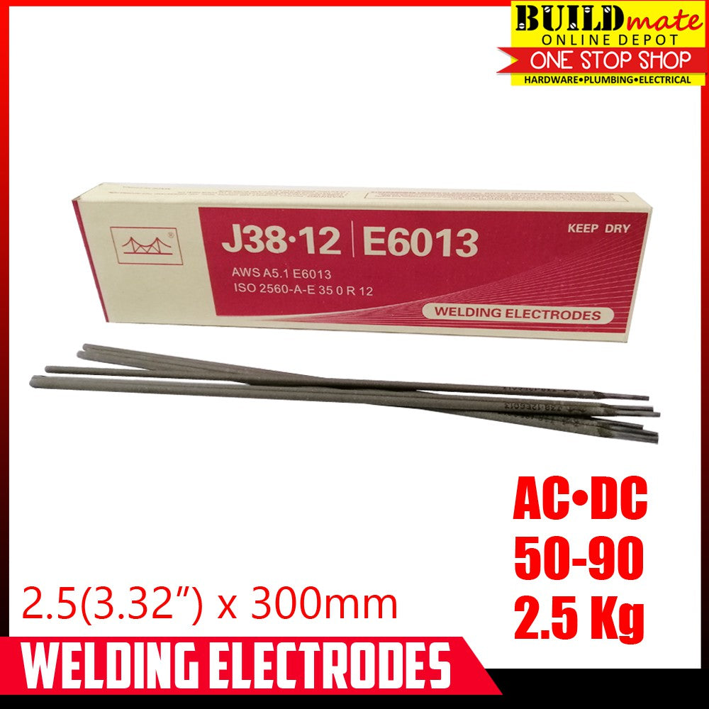 2.5KG Golden Bridge Welding Rod E6013 3/32