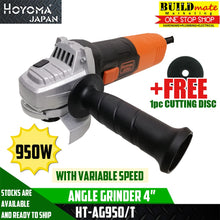Load image into Gallery viewer, Hoyoma Variable Speed Angle Grinder 950W HT-AG950/T +FREE CUTTING DISC