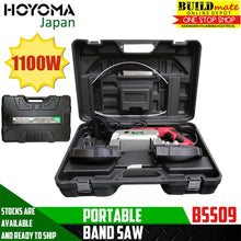 Load image into Gallery viewer, Hoyoma Portable Band Saw 1100W BSS09