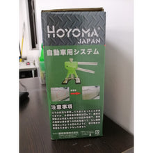 Load image into Gallery viewer, Hoyoma Car Dent Repair System H-CA08