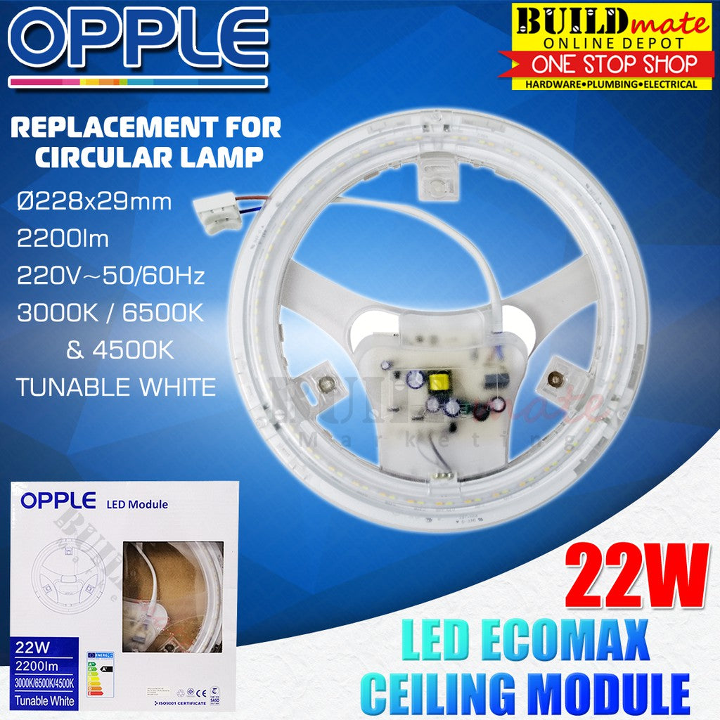 OPPLE LED Ecomax Ceiling Module (Replacement for Circular Lamps) 22W LED E1-C MODULE •BUILDMATE•