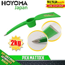 Load image into Gallery viewer, Hoyoma Pick Mattock 2Kg •BUILDMATE•