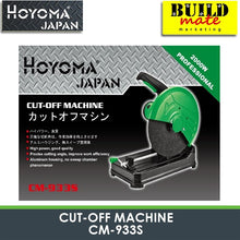 Load image into Gallery viewer, Hoyoma Cut Off Machine CM-933S