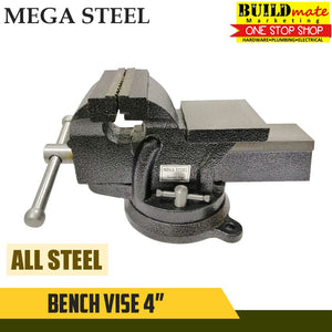 "MEGA ALL STEEL Bench Swivel Vise 4"" Heavy Duty"