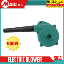 Load image into Gallery viewer, MAILTANK Electric Blower 600W SH15