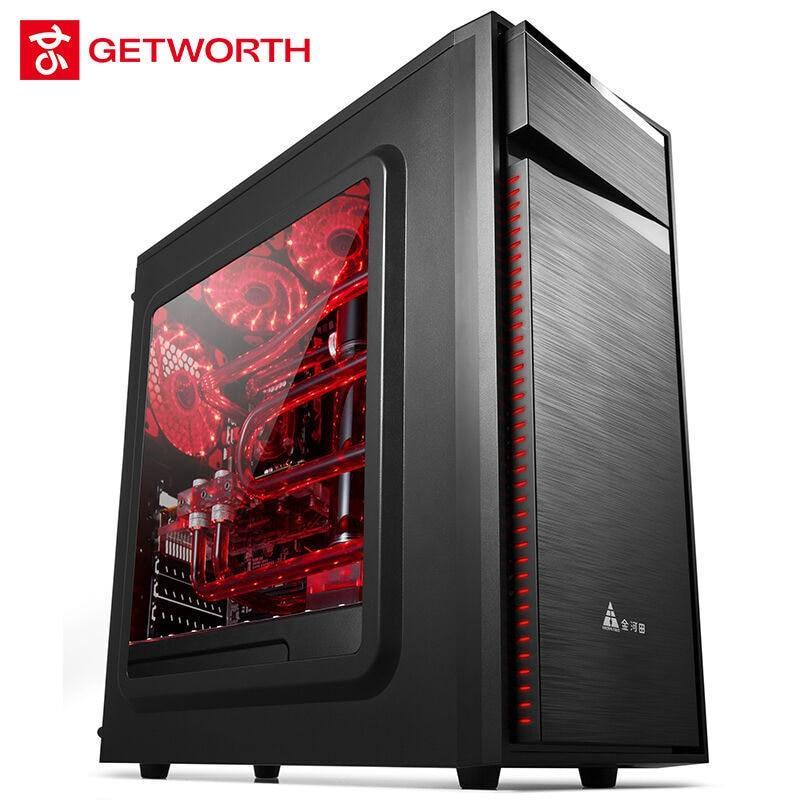 GETWORTH R20 DIY Desktop Computer I5 7500 8G DDR4 MSI H170M Gaming PC No System Office Computer 1TB HDD MATX CPU Gamer