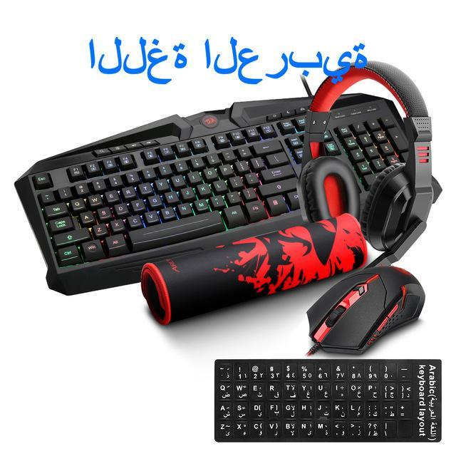 Redragon USB Gaming Membrane RGB Multi Language Keyboard