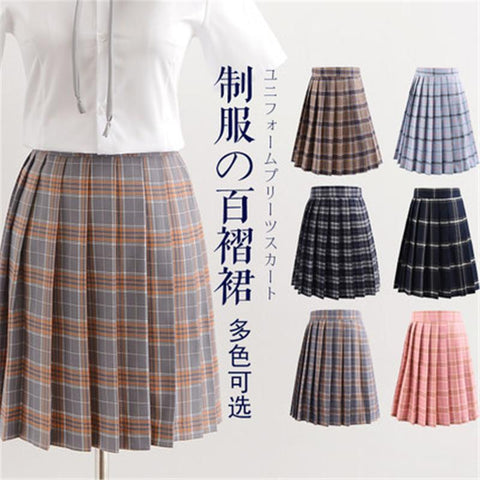 1MB Women Summer high waist pleated plaid skirt - MH