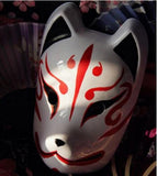 Anbu Black Ops Mask - MH