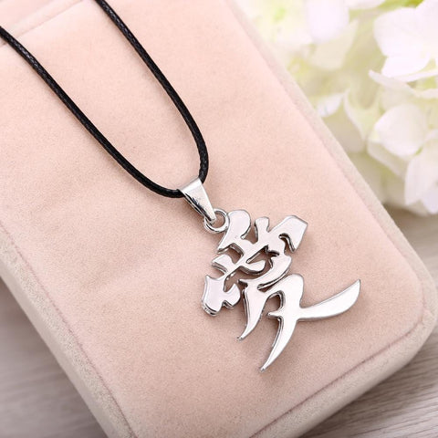 Naruto Metal Necklace