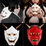 Japanese Oni Mask - MH