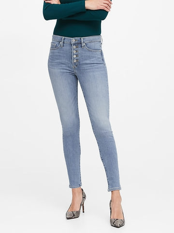 Petite High-Rise Skinny Button-Fly Jean in Medium Wash