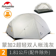 Load image into Gallery viewer, 2-Person  Double Layered Ultra Light Dome Tent