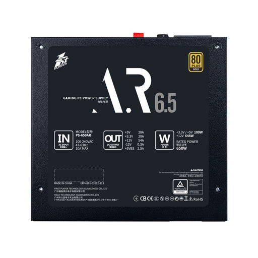 1st Player PS650AR(80 Plus Gold Non Modular) Power Supply