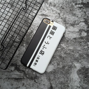 Initial D fuji wara tofu shop fuji wara Takumi AE86 anime japon housse de protection pour iphone 6
