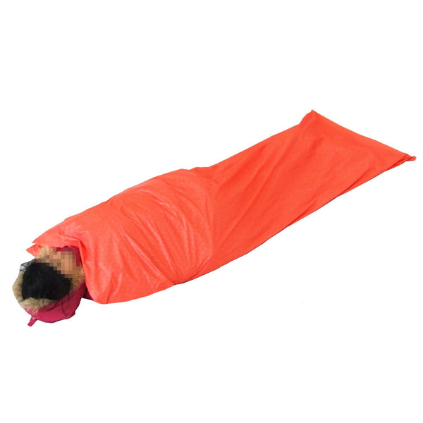 Portable Sleeping Bag Heat Reflective Camping