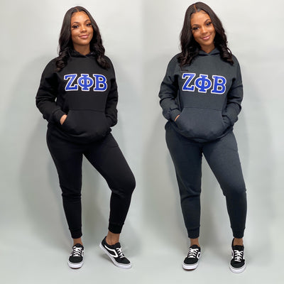 Zeta Hoodie Jogger Set (FINAL SALE!)