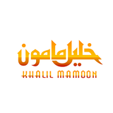 Khalil Mamoon Canada - KM Hookahs For Sale at OxideHookah.com