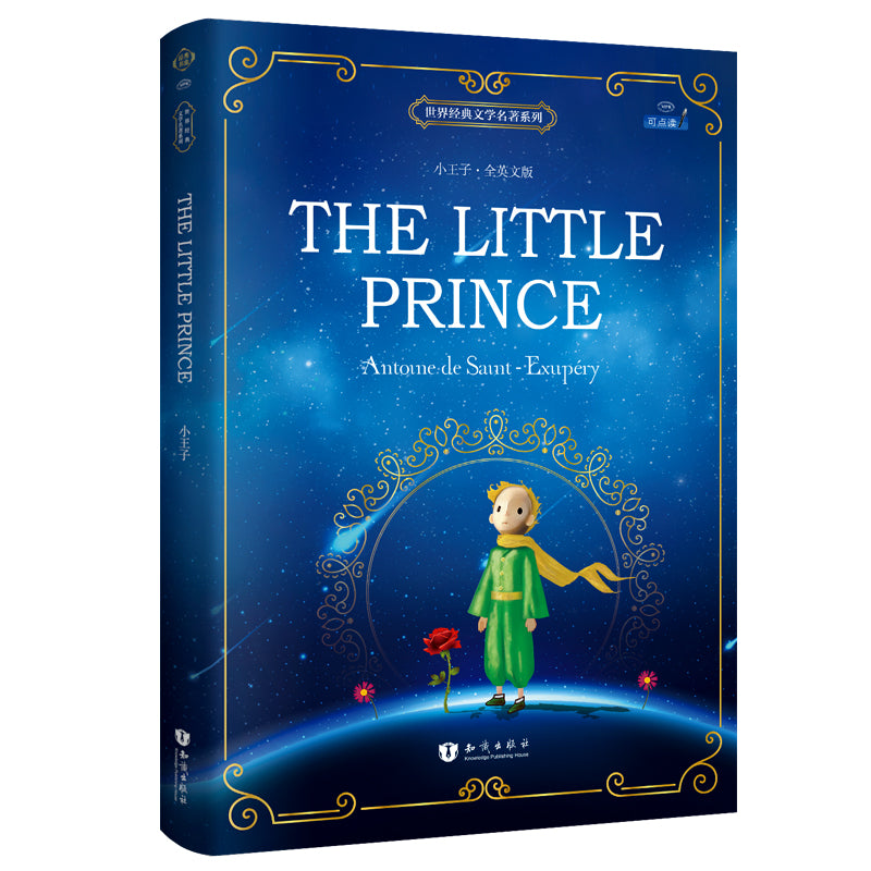 New The Little Prince Book World Classics english book