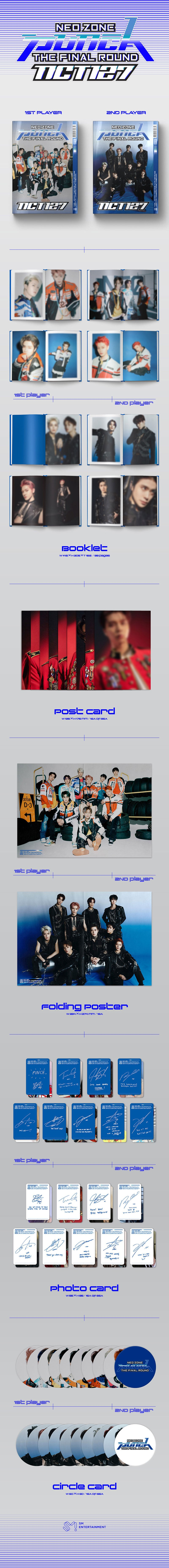 NCT 127 - 2nd Album Repackage [NCT #127 Neo Zone: The Final Round]