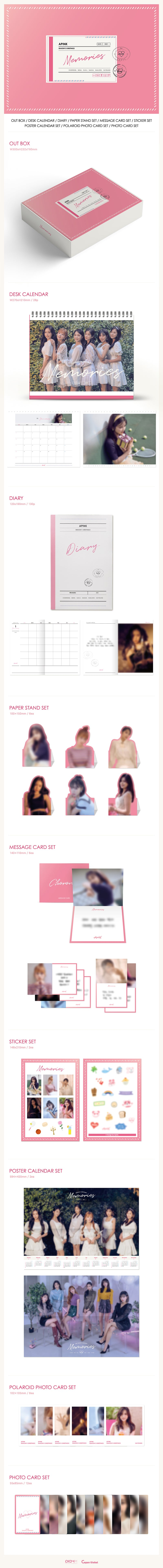 Apink - Memories (2021 Season's Greetings)