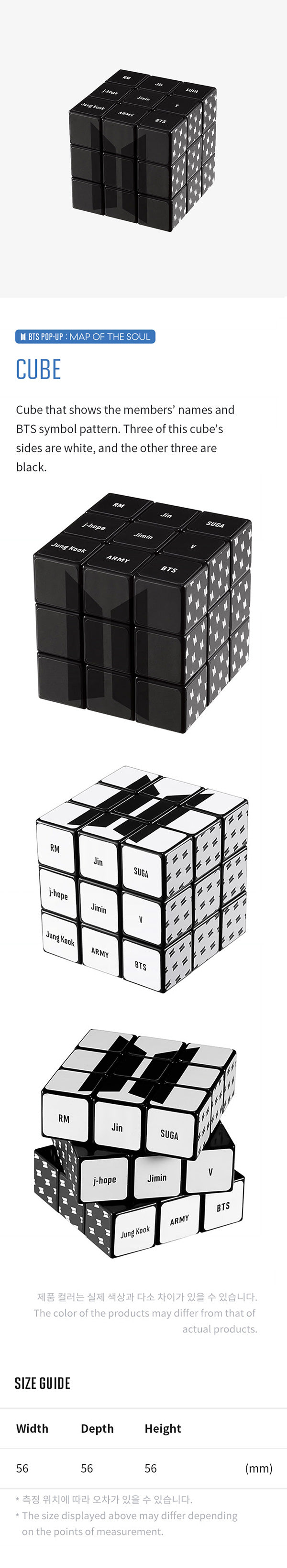 BTS - Pop-Up [MAP OF THE SOUL] Logo Cube