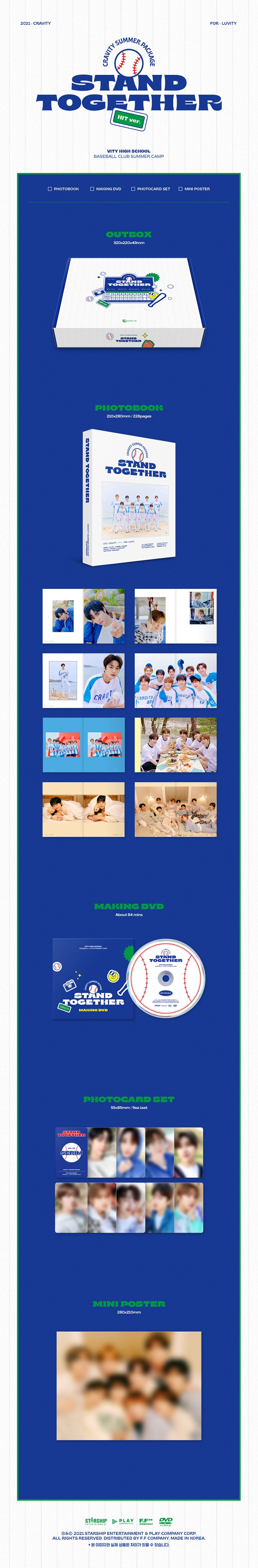 CRAVITY - 2021 CRAVITY Summer Package [Stand Together] Hit Ver