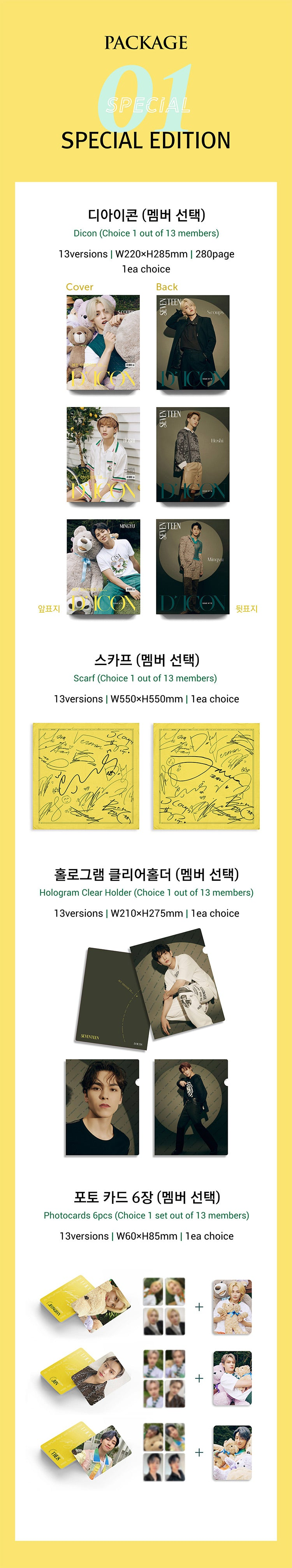 D-ICON Vol.12 [My CHOICE IS... SEVENTEEN] Special Edition
