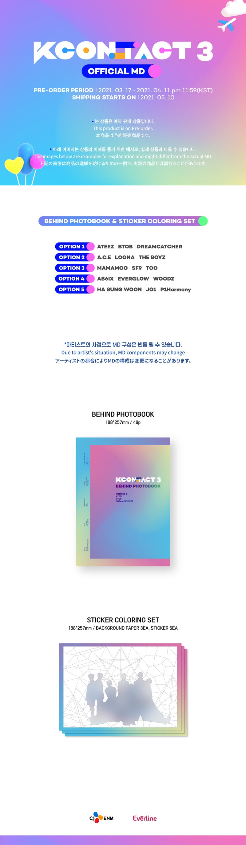 KCON: TACT3 Official MD [Behind Photobook & Sticker Coloring Set]