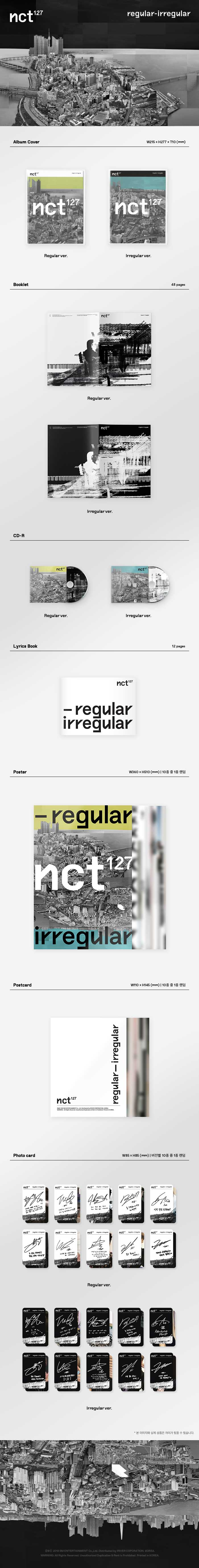 NCT 127 - 1st Regular Album [NCT #127 Regular-Irregular]