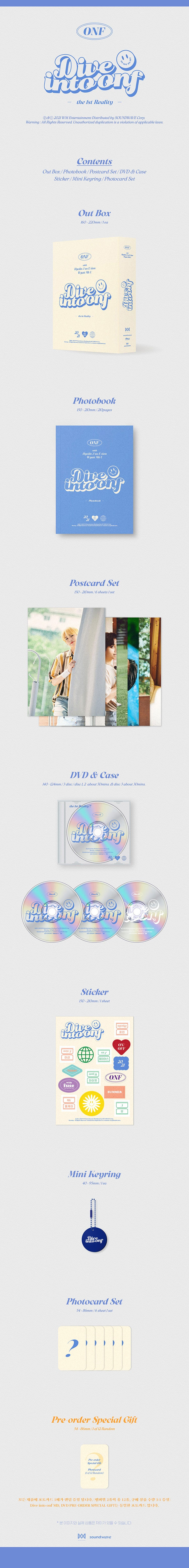 ONF - The 1st Reality Dive into ONF DVD