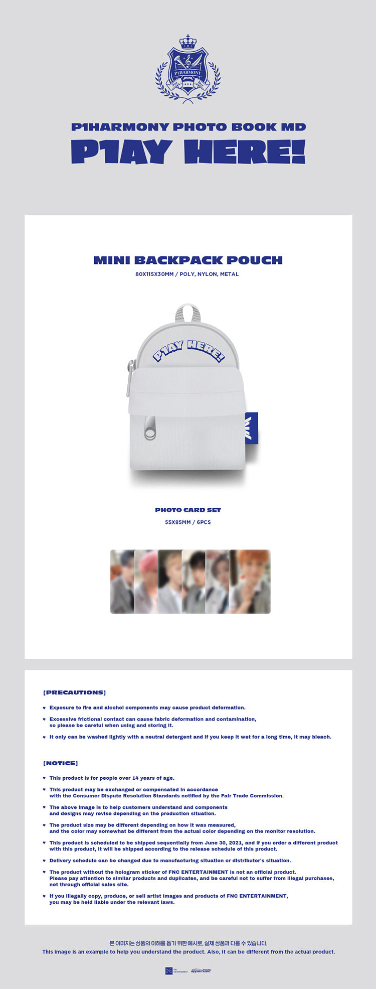 P1Harmony - Photo Book MD - Mini Backpack Pouch