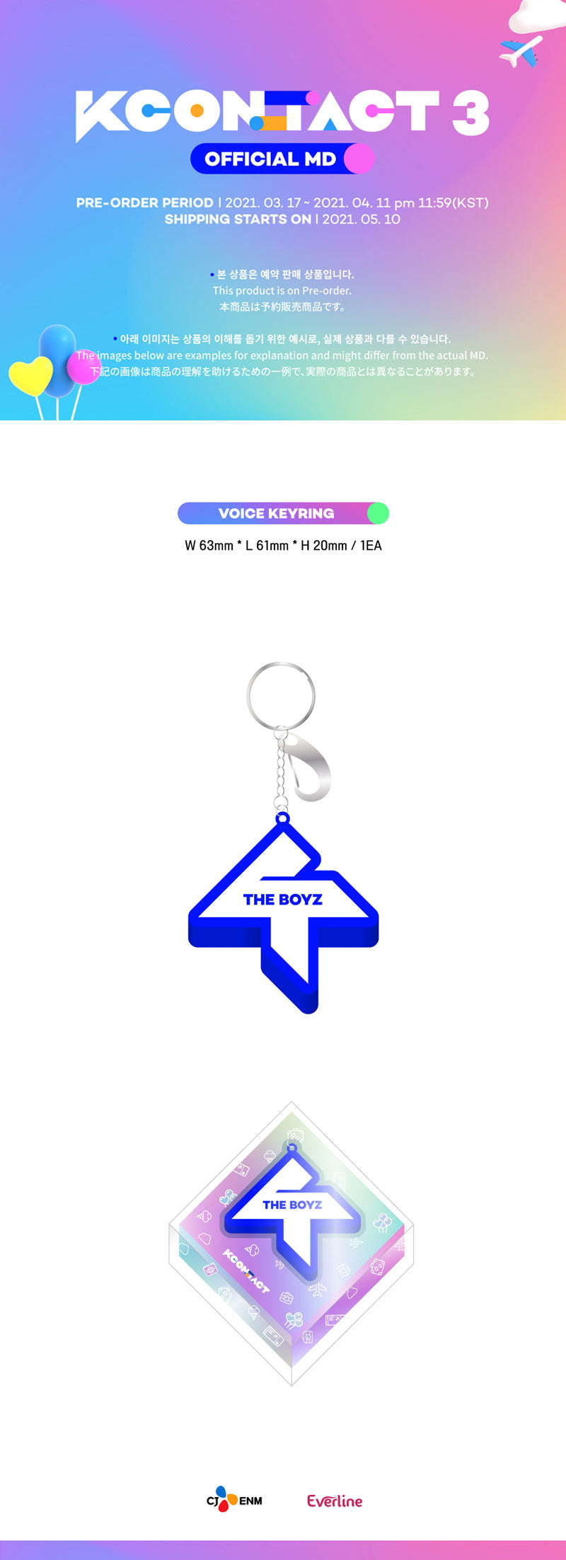 KCON: TACT3 Official MD [VOICE KEYRING]