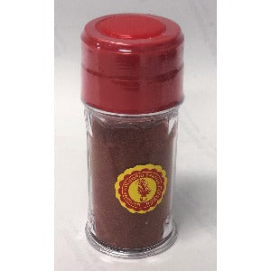 Columpio Saffron Powder 1 oz jar