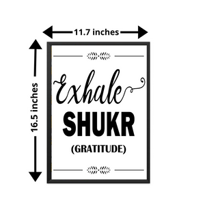 Inhale Sabr Exhale Shukr | Modern Minimalist Wall Art A3 Size Framed - Set Of 2