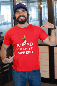 Kukad Chahiye Mereko Food Lover Men's T Shirt