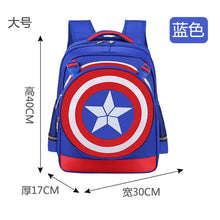 Load image into Gallery viewer, Primary School Trolley Bags Captain America