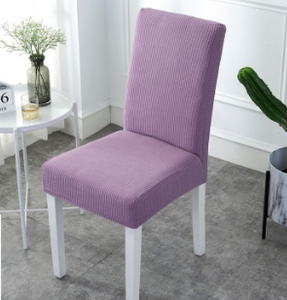 Elastic chair cover all-inclusive seat cover
